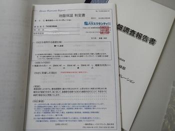 DSCN1679 - コピー.JPG